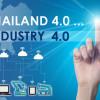 Thailand 4.0 … Industry 4.0