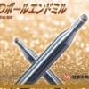 Touch!!! The Nano-Mirror surface by PCD Ball end mill..
