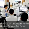 ภาพบรรยากาศงานสัมมนา Ongoing to be Smart Factory 4.0   14.03.18
