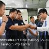 ภาพบรรยากาศงานสัมมนา หัวข้อ Hole Making Solutions 29.03.18