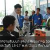 ภาพบรรยากาศงานสัมมนา  Mold Repairing Solution | ประจำเดือน พฤษภาคม 2561