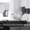 Smart zoom5 กล้องไมโครสโคปอัจฉริยะ คุณภาพสูงจากประเทศเยอรมันนี