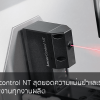 Blum Laser control NT สุดยอดความแม่นยำและรวดเร็ว เพื่อทุกงานผลิต