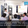 ภาพบรรยากาศงานสัมมนา The shortcut to Mold Drilling solution & Arbor maintenance 26.07.18