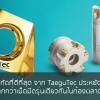 4NKT เม็ดมีดกัดที่ดีที่สุด จาก TaeguTec ประหยัดกว่า ด้วย  Tool life ที่มากกว่าเม็ดมีดรุ่นเดียวกันในท้องตลาดถึง 25%.