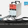 เครื่องเชื่อม SANWA SW  – V02 ตอบสนองทุกงานเชื่อมซ่อมแม่พิมพ์