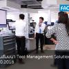 บรรยากาศงานสัมมนา Tool Management Solution (TMS)|18.10.2018