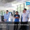 บรรยากาศงานสัมมนา Innovation of metrology Industry 4.0   11.10.2018