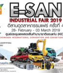 E-SAN Industrial Fair 2019 พบกับงาน อีสานอุตสาหกรรมแฟร์ ครั้งที่ 4  28 ก.พ.-3 มี.ค. 2019 นี้