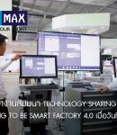 ภาพบรรยากาศงานสัมมนา Ongoing to be Smart Factory 4.0 ณ TARATORN PRO CENTER | 26.09.2019