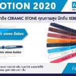 PROMOTION 2020 CERAMIC STONE XEBEC