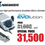 Promotion เครื่องขัด Abrasive Tool Nakanishi Emax Evolution