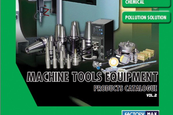 machine_tools_productcat