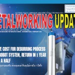 Metalworking Update31