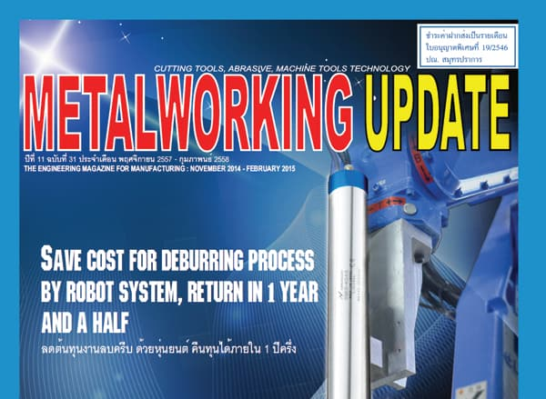 metalWorking31