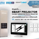 Inter Mold 2016 Smart Vision Smart Project