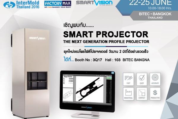 smartvision_picpost
