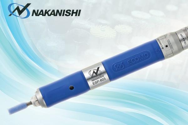 air-ginder_nsk_nakanishi