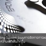 EROWA Tooling System ระบบการจัดการการผลิตเพื่อใช้เวลา ให้สั้นลง แต่มีความเสถียรมากขึ้น