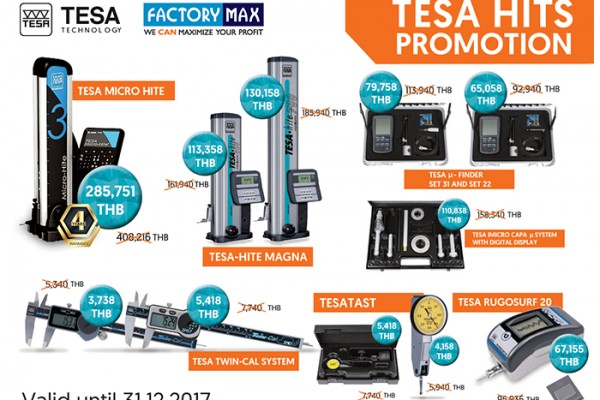 Tesa-promotion-all_edit2