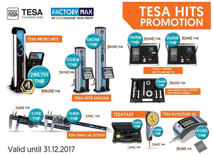 Tesa-promotion-all_edit2