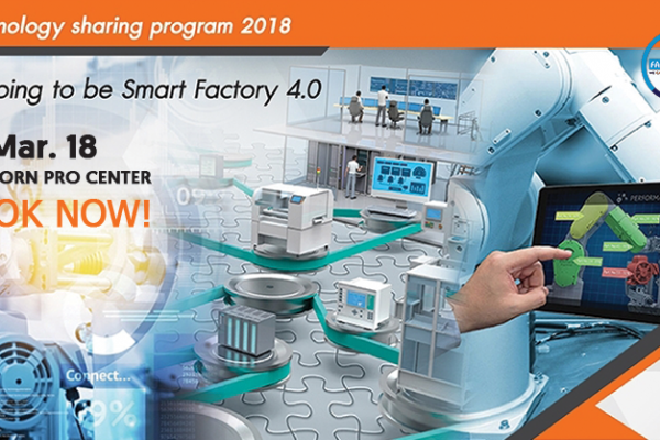 Ongoing-to-smart-factory
