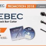 XEBEC – GET Xebec Back Burr Cutter FREE XEBEC Path