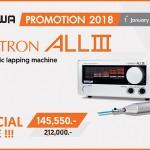 SANWA – Laptron Special Price !!!