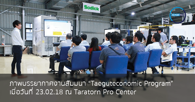seminar_ttt