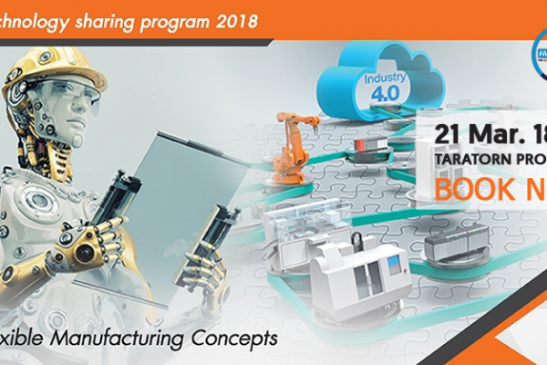 Flexible-Manufacturing-Concepts