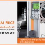TESA Special Price !!!