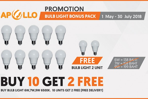 APOLLO PROMOTION