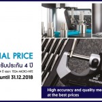The Best prices of TESA HITS