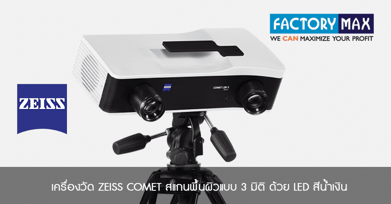 Template_facebook_ZEISS-COMET