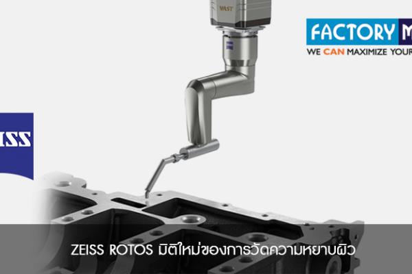 Template_facebook_ZEISS-ROTOS
