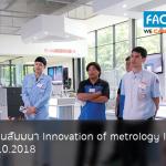 บรรยากาศงานสัมมนา Innovation of metrology Industry 4.0 | 11.10.2018