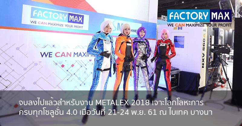 metalex2018