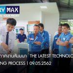 ภาพบรรยากาศงานสัมมนา  The latest technology of Hole Making process | 09.05.2562