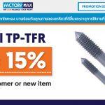 TANOI – Special Discount 15%