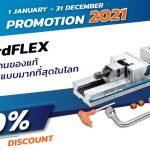GERARDI : StandardFLEX PROMOTION 2021