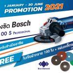 BOSCH : BOSCH GRINDER PROMOTION 2021