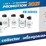 FILTERMIST : OIL MIST COLLECTOR PROMOTION  2021