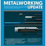 Metalworking Update 40