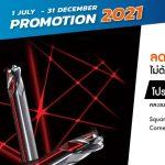 NS TOOL : Square, Ball, Rib Ball, Corner Radius End mill PROMOTION 2021