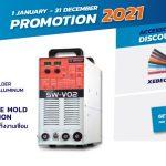 SANWA : SW-V02 PROMOTION 2021