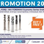 M.A.FORD – M.A.FORDMAX Buy 5 Free 1