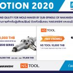 NAKANISHI – HES510 SERIES HOT PRICE!! FREE ENDMILL FROM NS TOOL